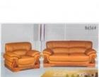 低价卖9成新沙发大品牌皇朝家俬.无污染.无毒害气体