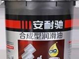 全合成型润滑油