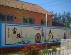 烟台外墙墙绘主题餐厅墙绘主题手绘墙壁画