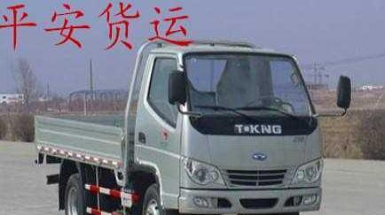 济宁小货车出租搬家拉货上门服务