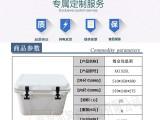 上海谊加外贸原单保温箱冷藏箱甩卖