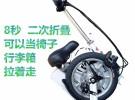 便携超小折叠电动车 专利14寸锂电超轻电动自行车2699元
