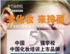 抚州玲丽教育 新一期 化妆 造型 美甲 课程启动