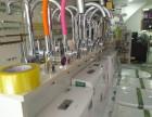 专业水电安装与维修
