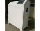 惠州地区专业研发生产电磁加热器|十年企业品质保障欢迎咨询导师