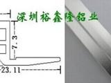 新款LED面板灯铝框套件 白色框 灯具外壳配件 028