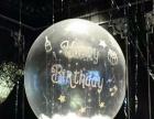 北京同城成日生日派对KTV酒店房间气球装饰场地布置