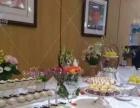 专业上门承办自助餐、茶歇、烧烤、酒席等宴会外卖