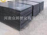 供应高密度聚乙烯板HDPE板耐磨防滑板