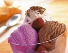 酷Q意式冰淇淋加盟费多少钱/冷饮加盟费多少钱