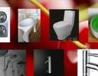 水电维修 灯具 洁具 卫浴维修安装