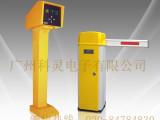 供应广州增城智能停车场系统 小区车辆出入管理蓝牙道闸系统