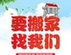 潍坊正规大型搬家公司 大众搬家公司 明码标价 五区连锁