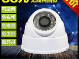 名语监控摄像头一体机白色插卡高清红外夜视tf无线摄像头监控微型
