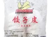 茂名高州光头佬点心批发饺子肉馅糕点包子排骨凤爪