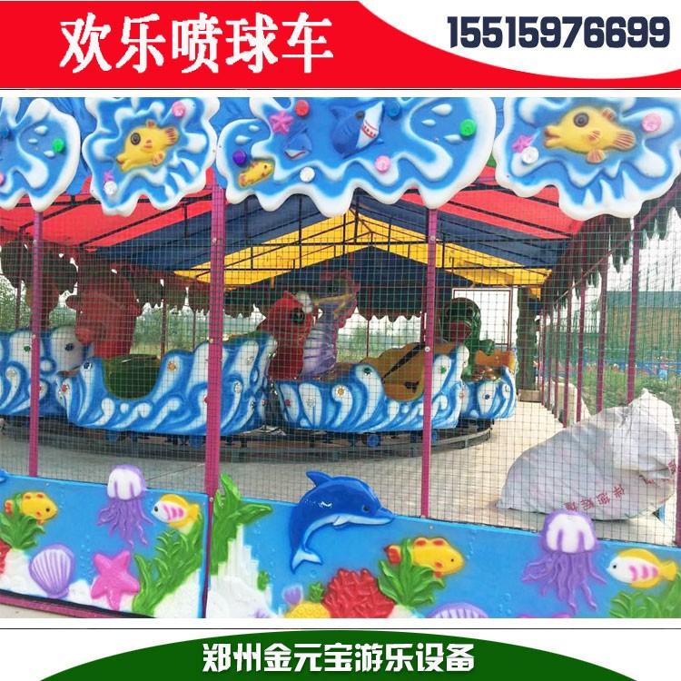 公园轨道小火车欢乐喷球车厂家供应