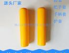 深圳PVC保护帽,胶套厂家直销