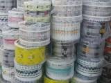 郑州高价库存回收食品塑料卷膜 河南高价回收闲置食品袋食品卷膜