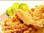 炸鸡汉堡加盟 华莱士加盟 炸鸡汉堡哪里学 炸鸡培训