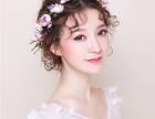 米苏零基础化妆培训 新娘妆一对一授课
