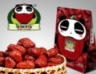 熊猫果缘休闲食品 诚邀加盟