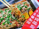 学1送1西安重庆烧烤技术培训,夜市烧烤培训