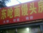 龙潭湖 龙潭湖 商业街卖场 40平米