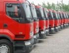 晋江东石物流,整车零担运输,挖机,设备运输回程车运输