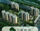 涿州一手盘 80-140平,均价一万至一万六 投资首选天保鑫悦湾