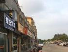 楚州区友谊西路御水天成小区重庆冒菜转让 城讯传媒
