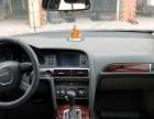 奥迪 A6L 2005款 2.4 自动 尊贵型09款奥迪A6L