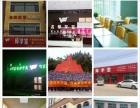 名师学堂(青岛)托管教育集团加盟 教育机构