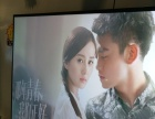 玉林市兴业县乐视专卖店,40寸网络智能电视1699元