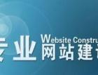 网站建设与维护;后台管理;平面设计