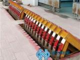 天津通八洲路障機 升降式液壓防撞路障機