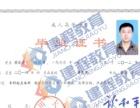 2017四川大学成人教育专/本科;学历提升正在招生