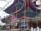 云南地方古建筑彩绘