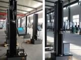 思达WDS-05塑料手套拉力试验机