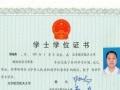 蚌埠签约一年包毕业学历专科本科硕士快速拿到学信网注册