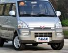 湖州吴兴区租车包车搬家货运旅游聚划算长短途均可