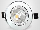 万好 LED天花灯具背景墙灯 2.5寸75公分10W 射灯 CO
