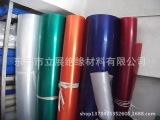 工厂生产 透明PVC胶片 彩色PVC胶片 塑料透明胶片  pvc