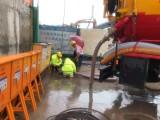 广州机械疏通下水道