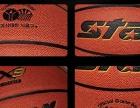 世达STARBB4257篮球室内外PU耐磨篮球