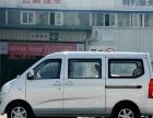 7座面包车带司机出租,拉客拉货。