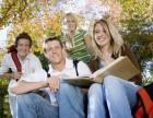 免费德国出国留学 入读世界名校