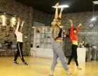 黄石成人舞蹈班 零基础专业培训 欧优舞蹈流行馆