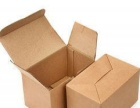 纸箱定做彩色纸箱厂特产纸箱定做