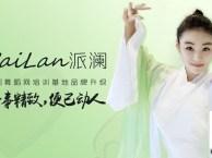 深圳女子舞蹈形体训练培训课帮你解决驼背 大腿松弛 肥腰等苦恼