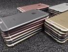 二手苹果6S好多钱?附近哪里有卖二手手机的